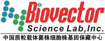 Biovector